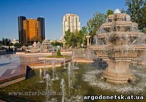 АРГО а Баку Азеобайджан